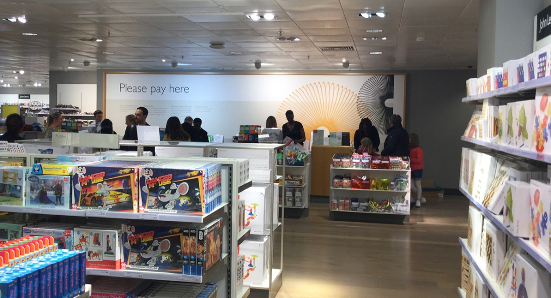 Toys till bank – Oxford Street sm